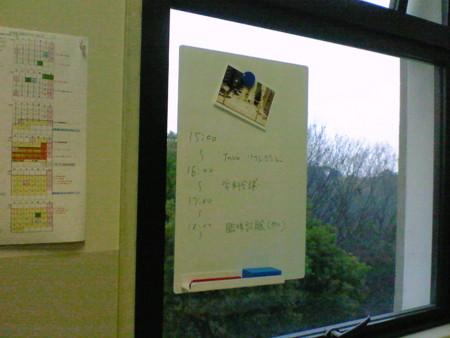 f:id:ke_takahashi:20090129162400j:image