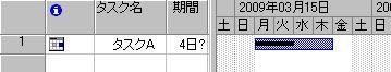 f:id:ke_takahashi:20090312173554j:image