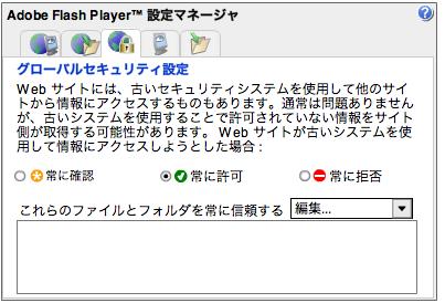 f:id:ke_takahashi:20090409005420p:image