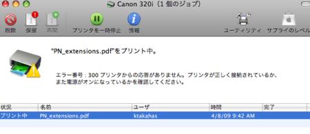 f:id:ke_takahashi:20090409213113p:image