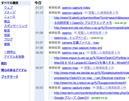 f:id:ke_takahashi:20090424104000p:image