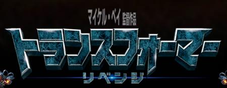 f:id:ke_takahashi:20090630185147p:image