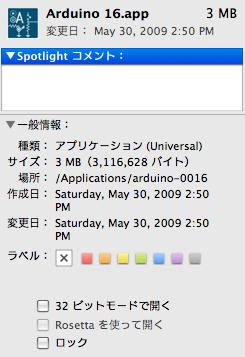 f:id:ke_takahashi:20090701081651p:image