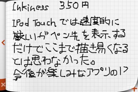f:id:ke_takahashi:20090708160809p:image