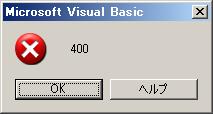 f:id:ke_takahashi:20090712193539p:image
