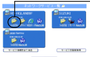 f:id:ke_takahashi:20090810212039p:image