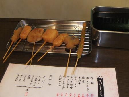 f:id:ke_takahashi:20090927170456j:image