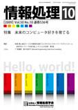 f:id:ke_takahashi:20091019173530j:image