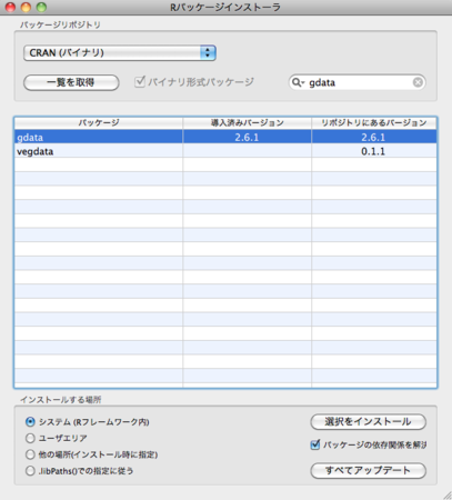 f:id:ke_takahashi:20091129030447p:image