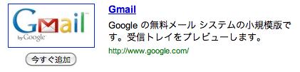 f:id:ke_takahashi:20091203140716p:image