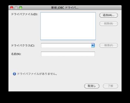 f:id:ke_takahashi:20091219111124p:image