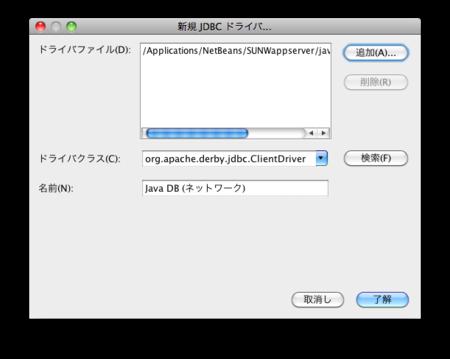 f:id:ke_takahashi:20091219111558p:image