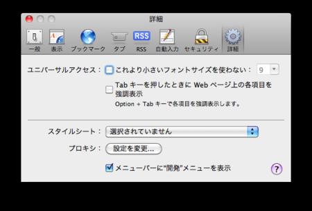 f:id:ke_takahashi:20091224082803p:image