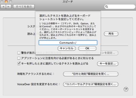 f:id:ke_takahashi:20091230233543p:image