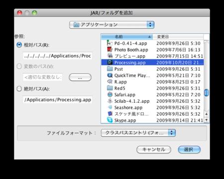 f:id:ke_takahashi:20091231001815p:image