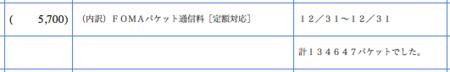 f:id:ke_takahashi:20100109182426p:image