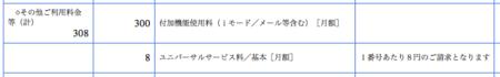 f:id:ke_takahashi:20100109183328p:image
