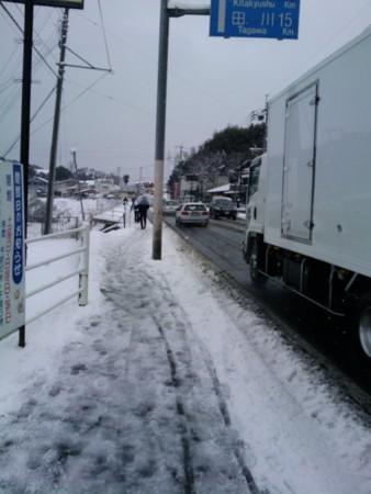 f:id:ke_takahashi:20100113103406j:image