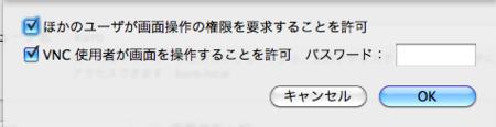 f:id:ke_takahashi:20100205002734p:image