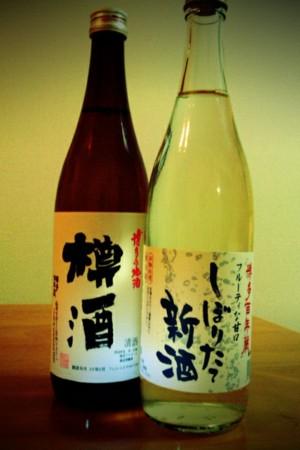 f:id:ke_takahashi:20100207183953j:image