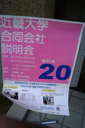 f:id:ke_takahashi:20100208142216j:image