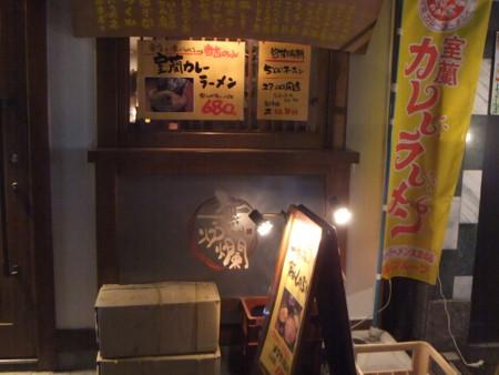 f:id:ke_takahashi:20100301185926j:image