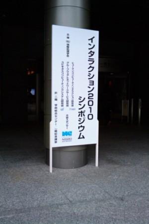 f:id:ke_takahashi:20100303000904j:image