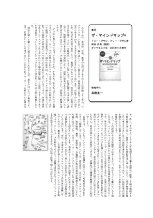 f:id:ke_takahashi:20100430144829p:image