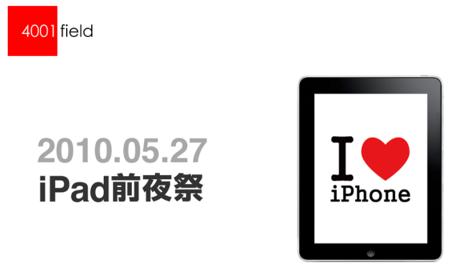 f:id:ke_takahashi:20100527105516p:image