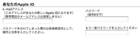 f:id:ke_takahashi:20100614171112p:image