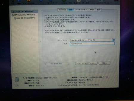 f:id:ke_takahashi:20100624124417j:image