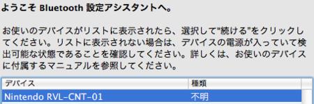 f:id:ke_takahashi:20100629141239p:image
