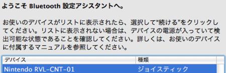 f:id:ke_takahashi:20100629142110p:image