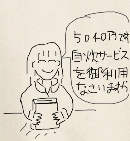 f:id:ke_takahashi:20100706144711p:image