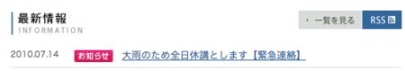 f:id:ke_takahashi:20100714120842p:image