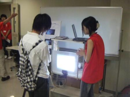 f:id:ke_takahashi:20100724123022j:image