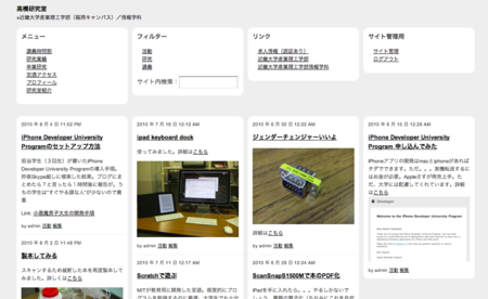 f:id:ke_takahashi:20100805025806p:image