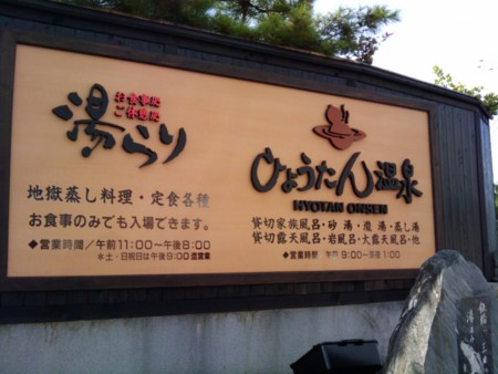 f:id:ke_takahashi:20100828164533j:image