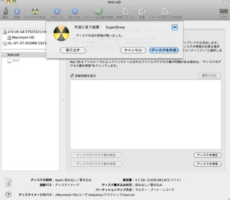 f:id:ke_takahashi:20100929185957p:image