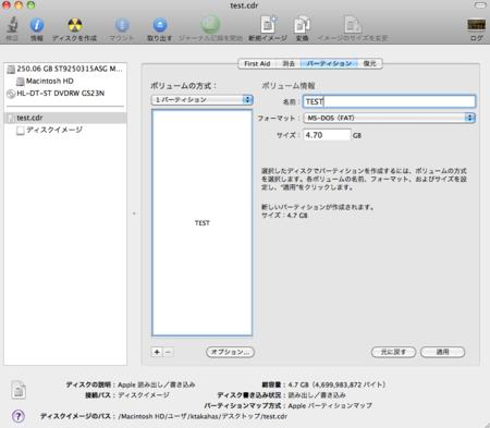 f:id:ke_takahashi:20100929190000p:image