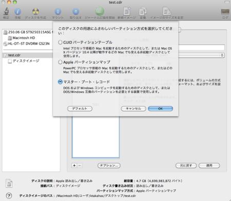 f:id:ke_takahashi:20100929190001p:image