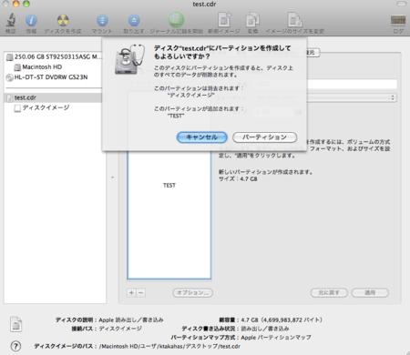 f:id:ke_takahashi:20100929190002p:image