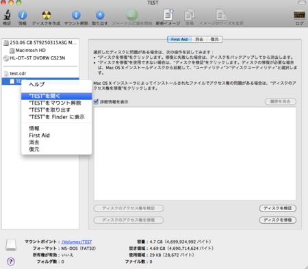 f:id:ke_takahashi:20100929191340p:image