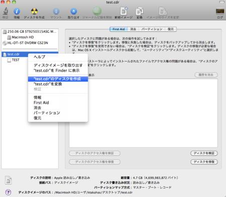 f:id:ke_takahashi:20100929191521p:image