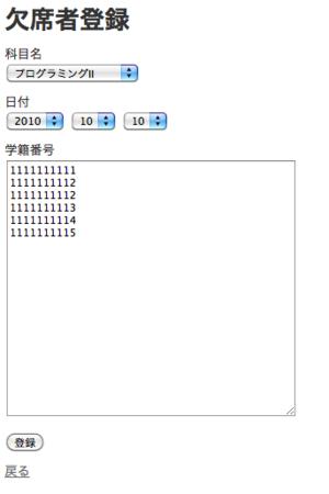 f:id:ke_takahashi:20101010122038p:image