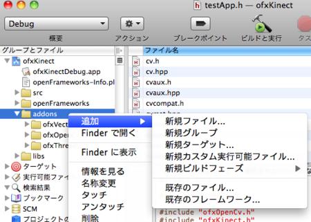 f:id:ke_takahashi:20101126175413p:image