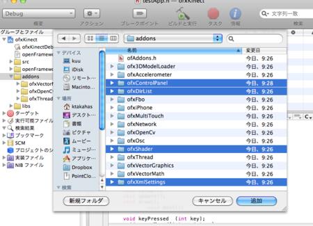 f:id:ke_takahashi:20101126175414p:image