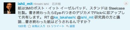f:id:ke_takahashi:20101214011111p:image