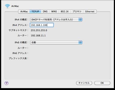 f:id:ke_takahashi:20110119002918p:image