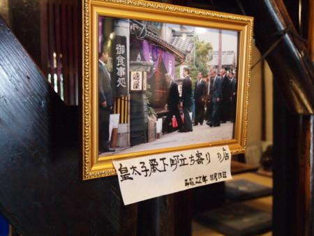 f:id:ke_takahashi:20110219110135j:image